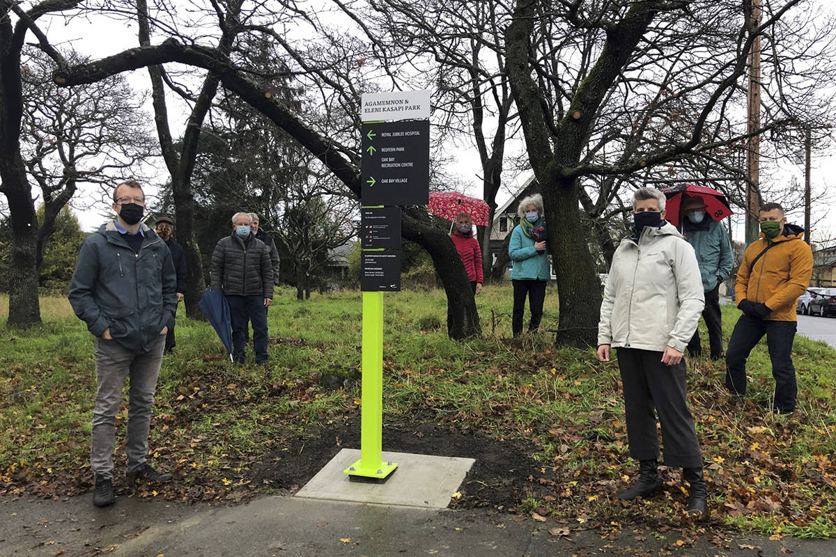 The City of Victoria announced the official opening of Agamemnon and Eleni Kasapi Park in the South Jubilee neighbourhood on Nov. 18. (Courtesy of Jeremy Loveday)