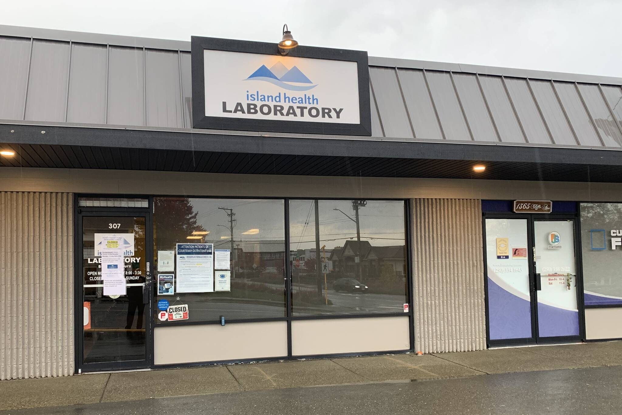 Citing staffing issues, Island Health has closed the outpatient lab at 307A 14 St., Courtenay. Photo by Terry Farrell